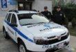 Výberové konanie na miesto príslušníka mestskej polície
